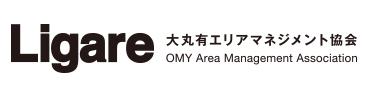大丸有エリアマネジメント協会